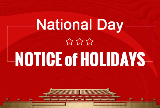 Notice on the 2020 National Day holiday arrangements